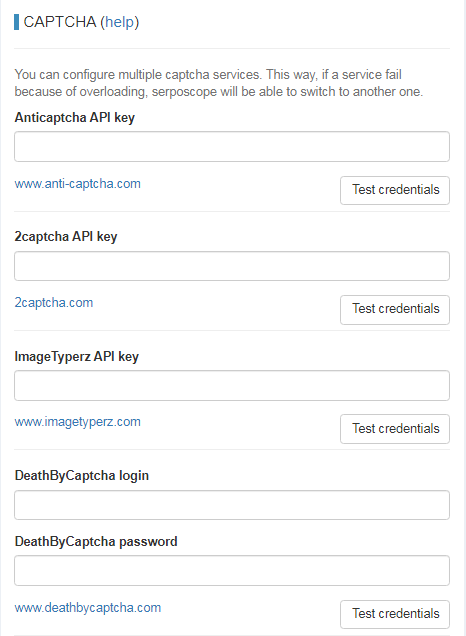 Serposcope管理画面CAPTCHA