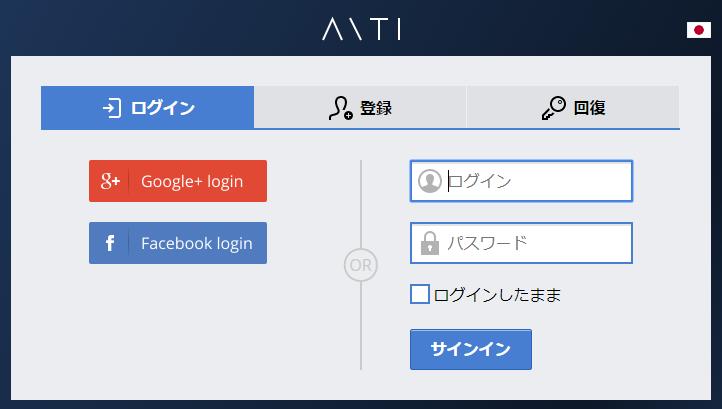 Anti Captchahログイン画面