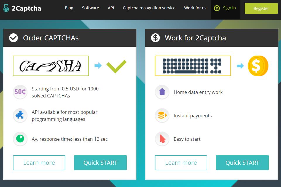 画像認証2Captchaサイトイメージ