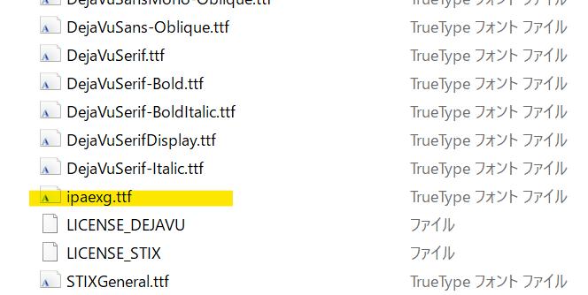 Matplotlibのインストール場所を特定
