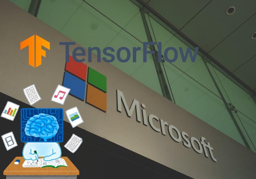 TensorFlowをWindowsにインストールする方法【Python】