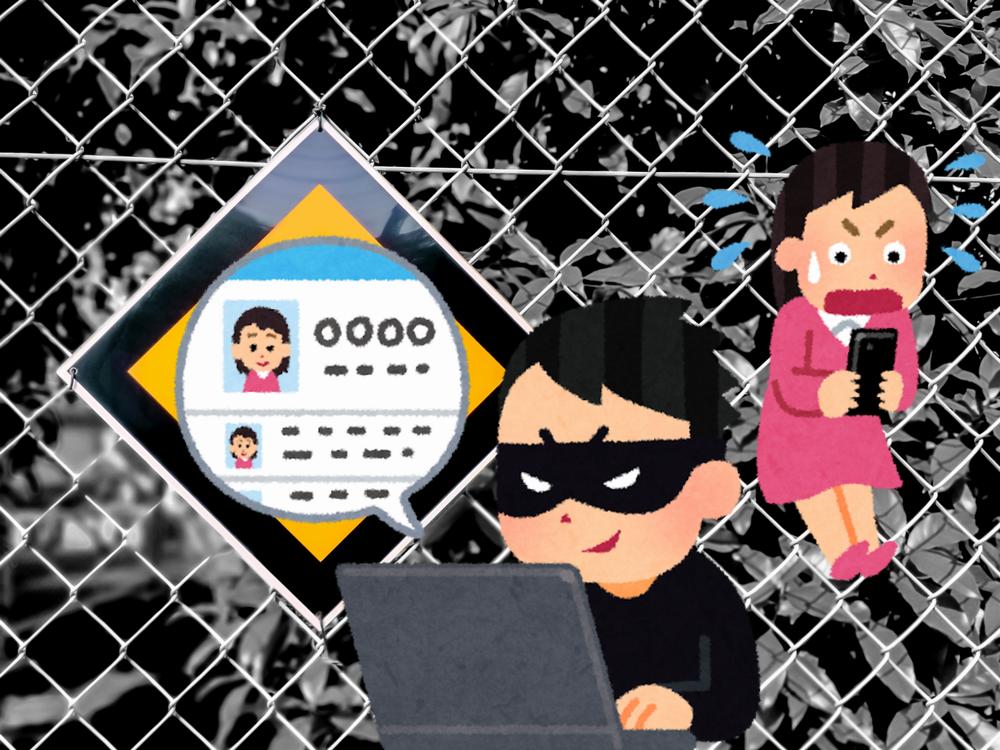 パスワード管理ツールの利用をおススメします【パスワード管理で困っている人へ】