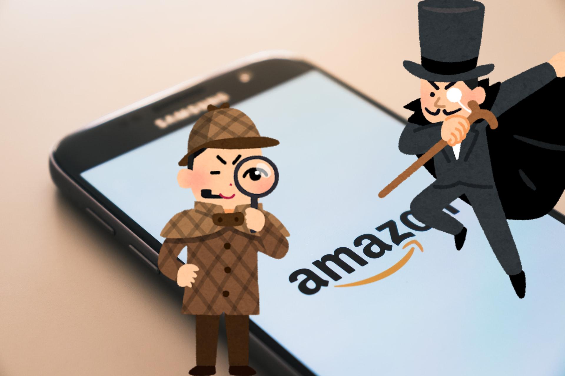 Pythonでレビュー探偵をスクレイピングする【Amazon】