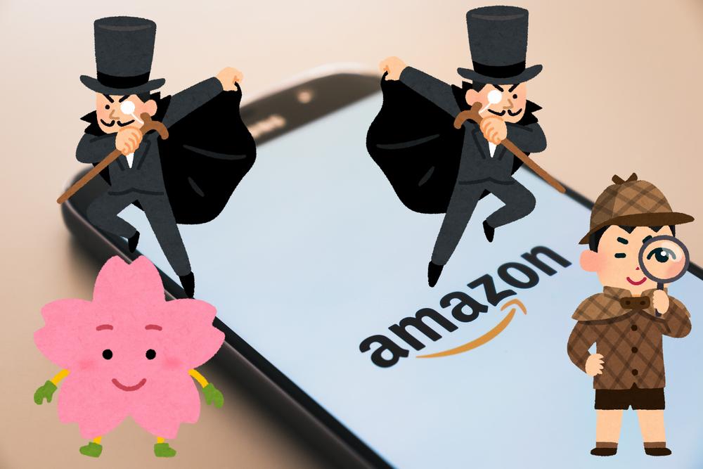 Amazonやらせレビューチェックの究極版【Python並列処理】
