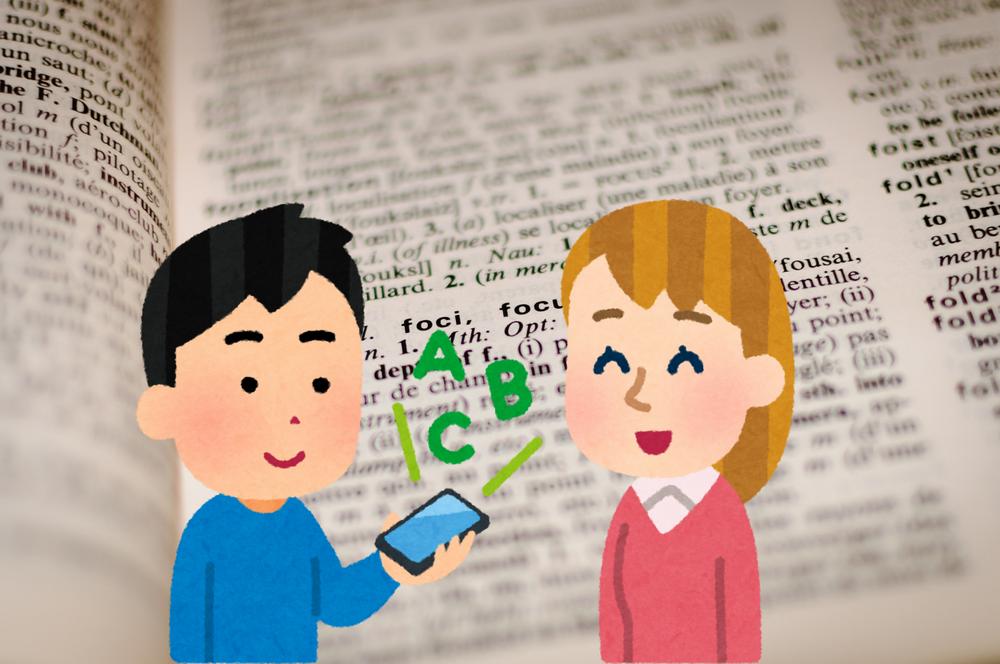 Google翻訳より優れたDeepL翻訳で自動翻訳【スクレイピング】