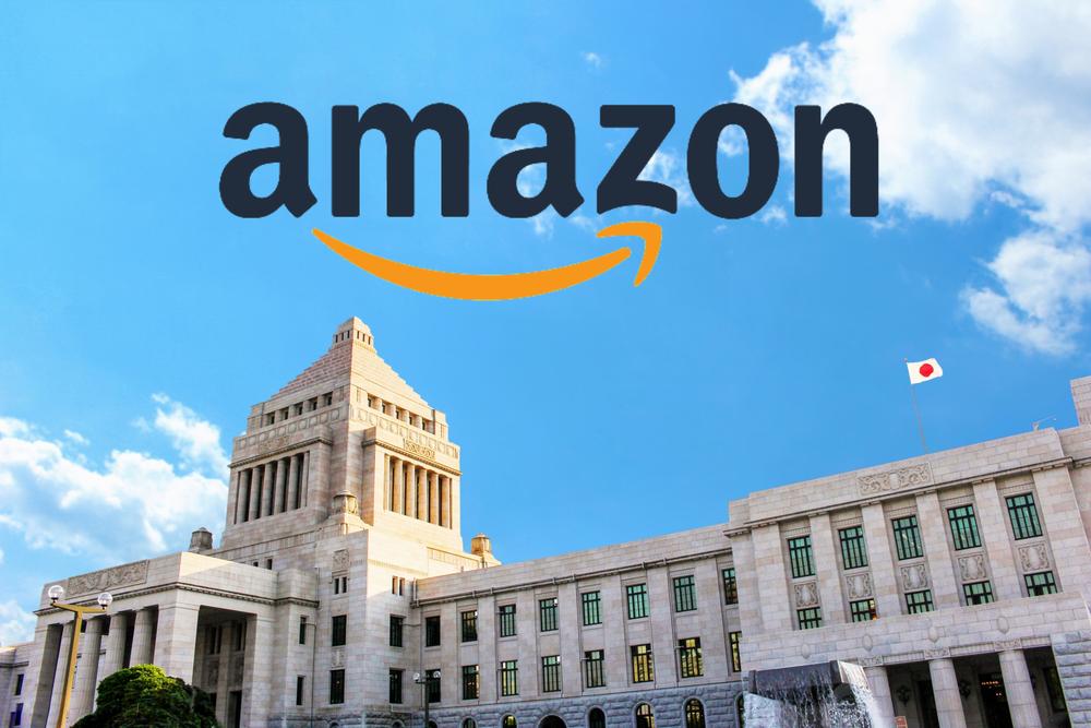 Amazonのサクラ(やらせ)レビューは国(消費者庁)が悪い