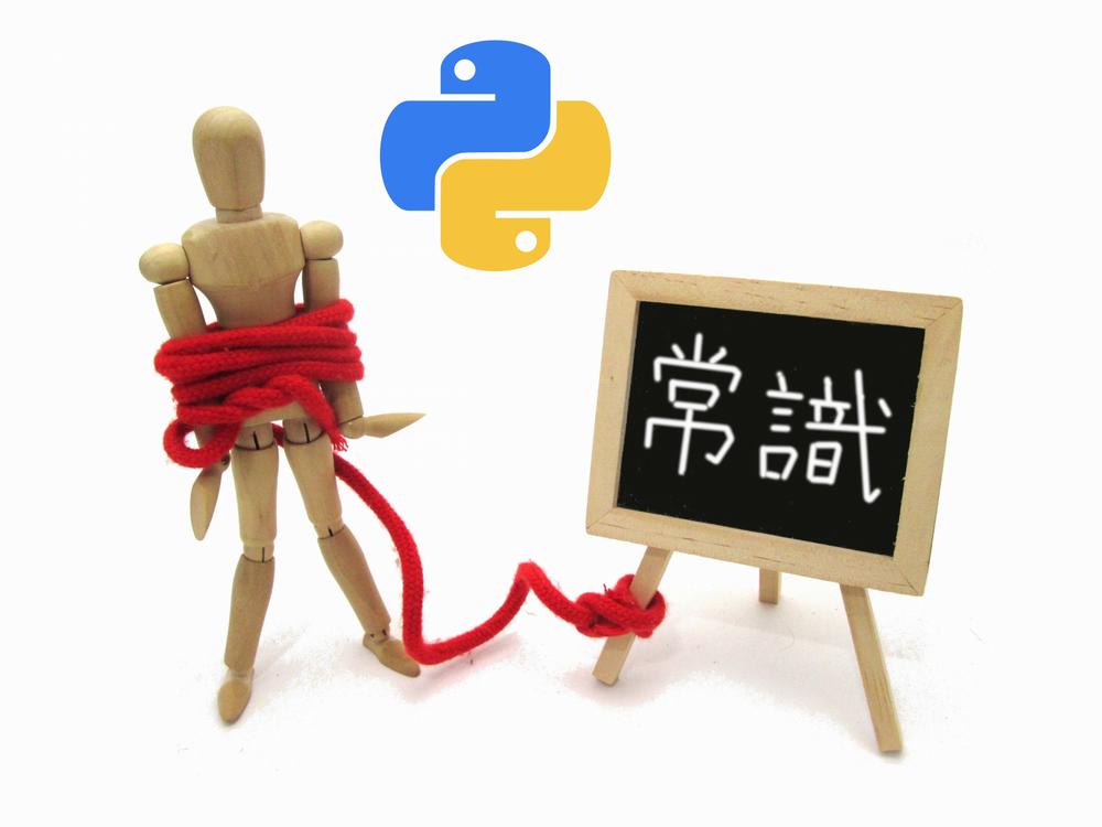PythonでJSONを読み込んでパース(変換)する方法【PHPとの比較】