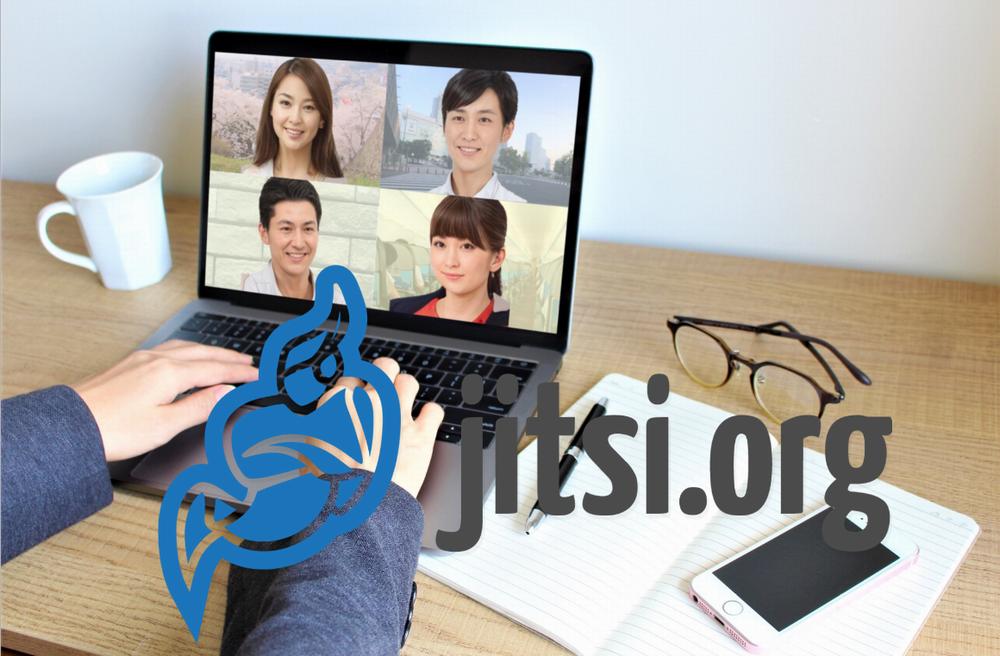 テレワークに必要なWeb会議をJitsi Meetで構築する【無料・オープンソース】
