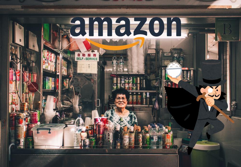 Amazonのセラー(販売者・出品者)一覧を取得する方法【Pythonでスクレイピング】