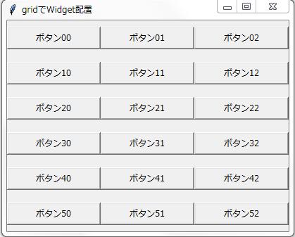 gridによるWidget配置stickyありその2