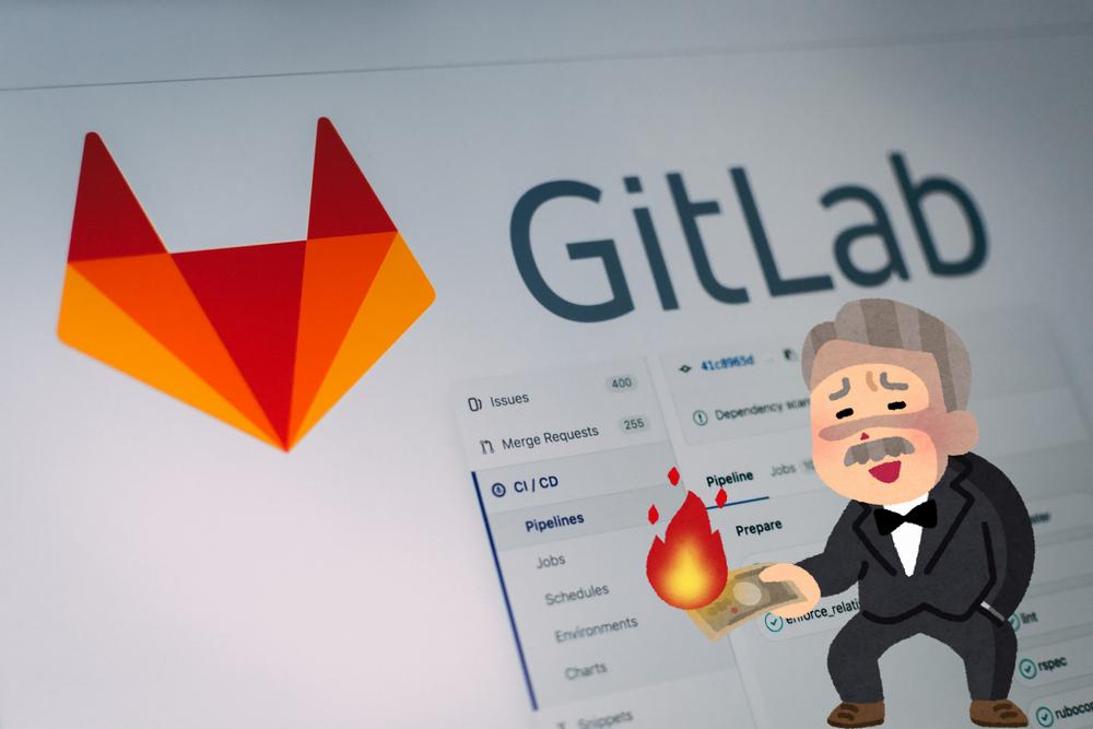 自前でGitHub(ギットハブ)を用意するにはオープンソースのGitLabを使う