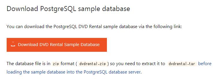 サンプルデータベースのダウンロード
