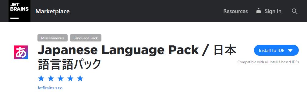 PyCharmのPluginsページ