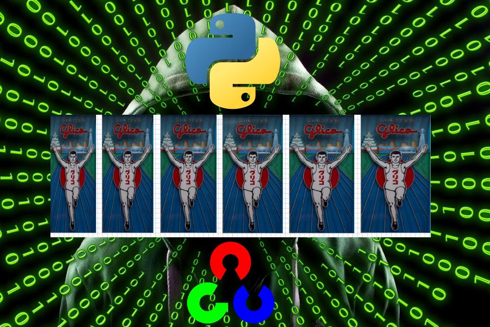 OpenCVによる台形補正・射影変換を解説【Python】