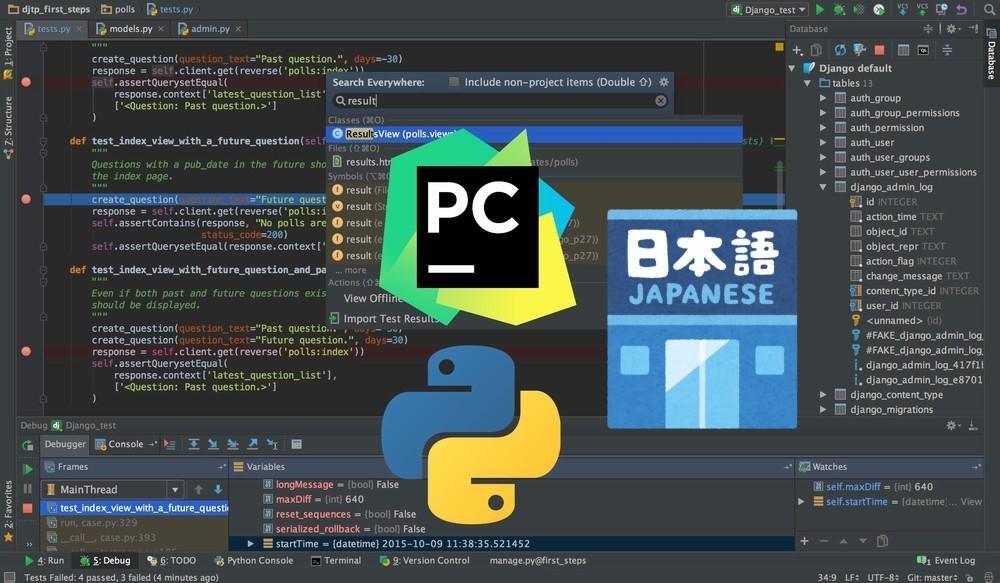 無料版PyCharmの日本語化(初期設定)【Pythonエディタ】