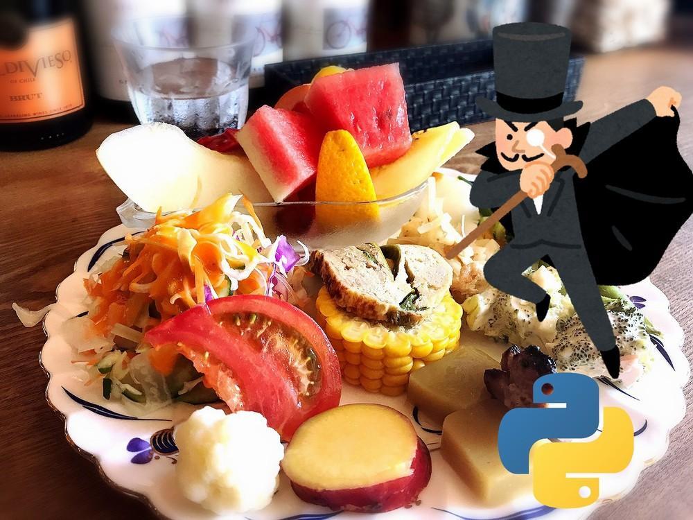 食べログをスクレイピングしてランキングを取得【Python】