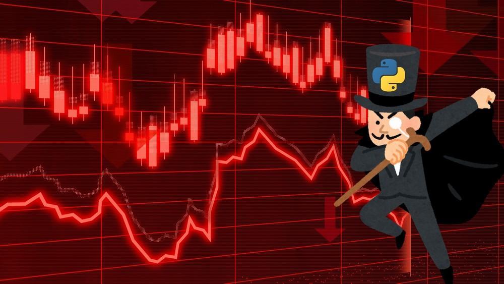 【Yahooファイナンス】株価時系列データをスクレイピングする方法を解説