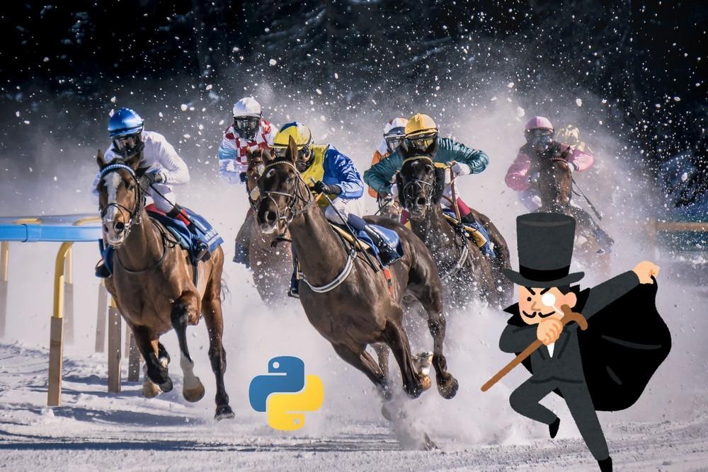 netkeibaのWebスクレイピングをPythonで行う【競馬開催日の抽出】