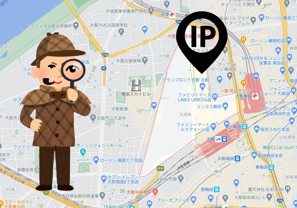 GeoIP2によりIPアドレスから住所(緯度・経度)を特定する