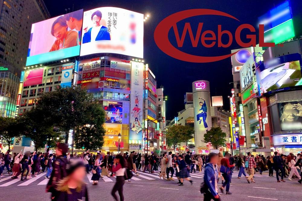 WebGLで画像を表示する【PixiJS】