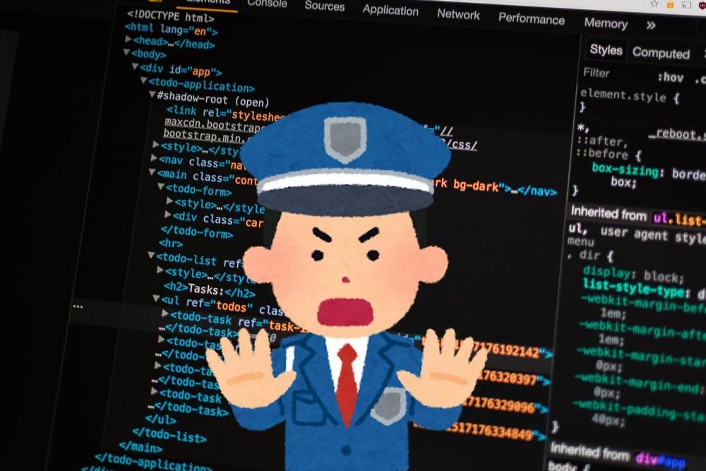 滞在時間を延ばすために離脱防止モーダルをJavaScriptで作成する