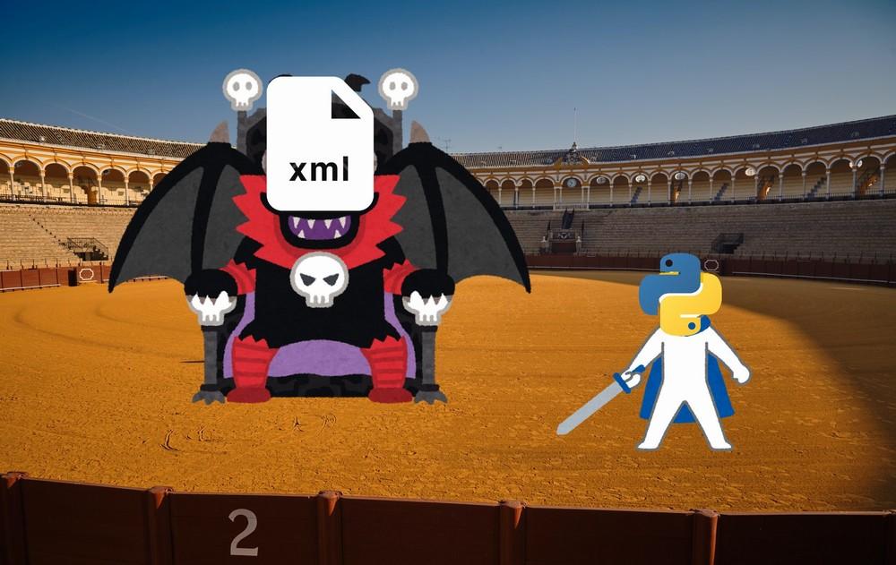 xmltodictによりXMLをjsonのように処理する【Python】