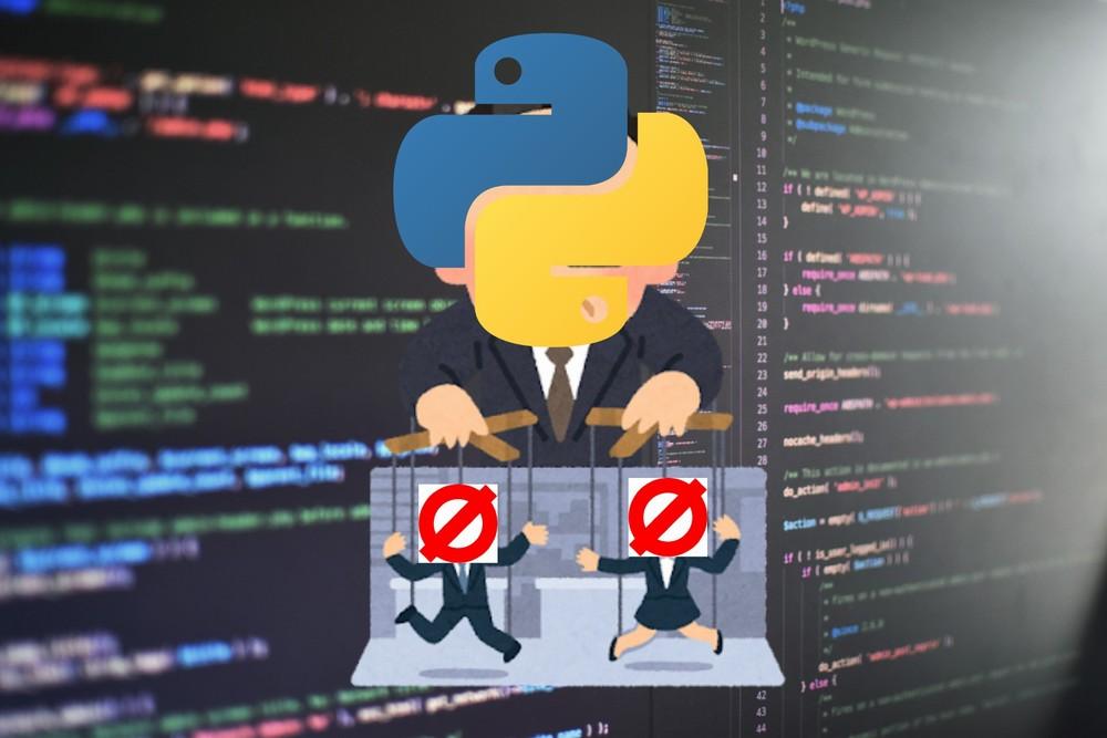 PyZMQをインストールしてZeroMQを操作する【Python】
