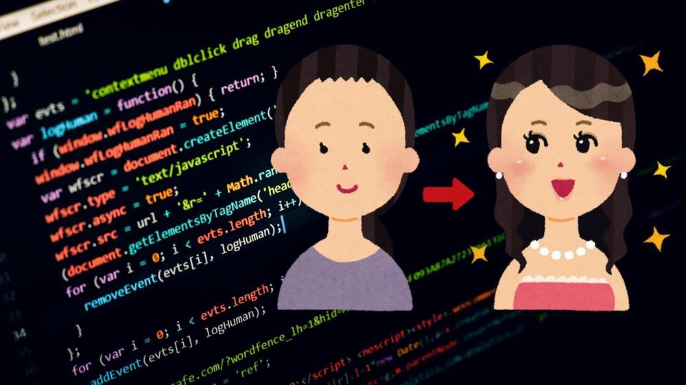 Pygmentsでソースコードをhtmlに綺麗に表示する【Python】