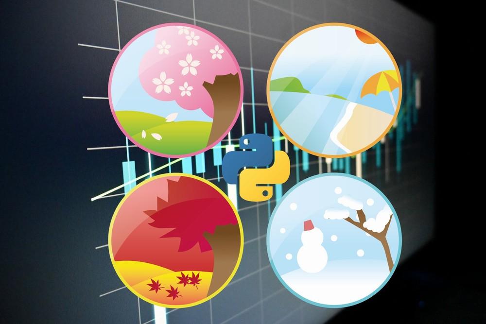 【Python】会社四季報をスクレイピングして株価や会社情報を取得する