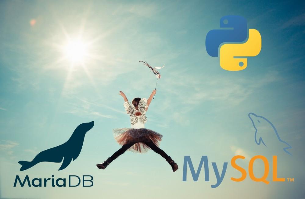 mysql-connector-pythonでMySQL・MariaDBに接続する
