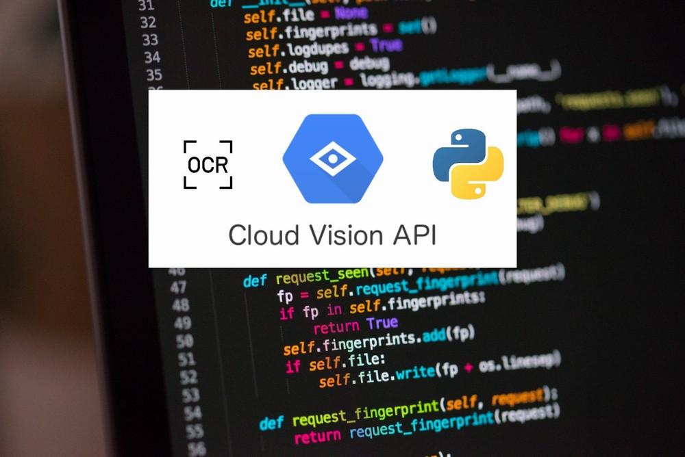 GoogleドライブのOCRより高精度のVision APIを使う【Python】