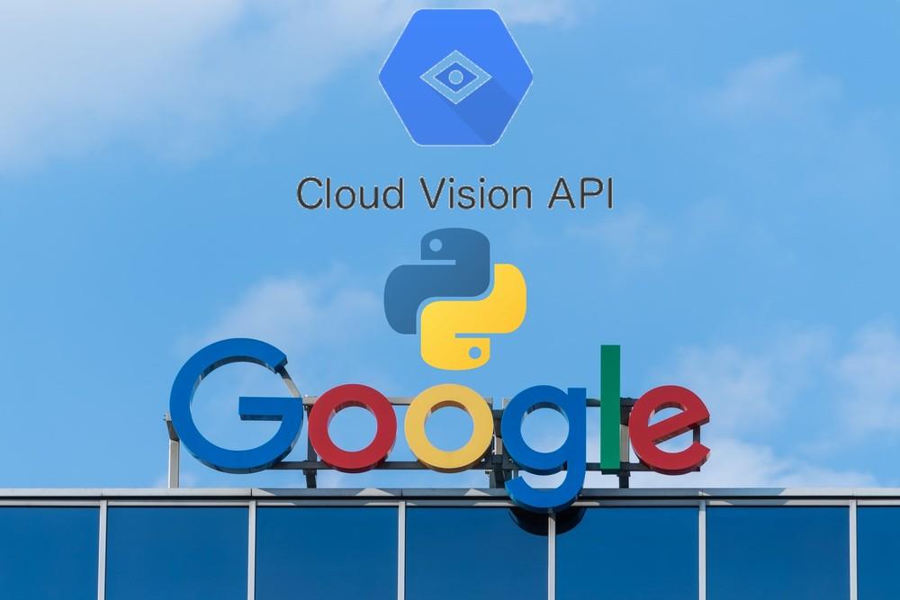 PythonでGoogle Cloud Vision APIを利用する方法