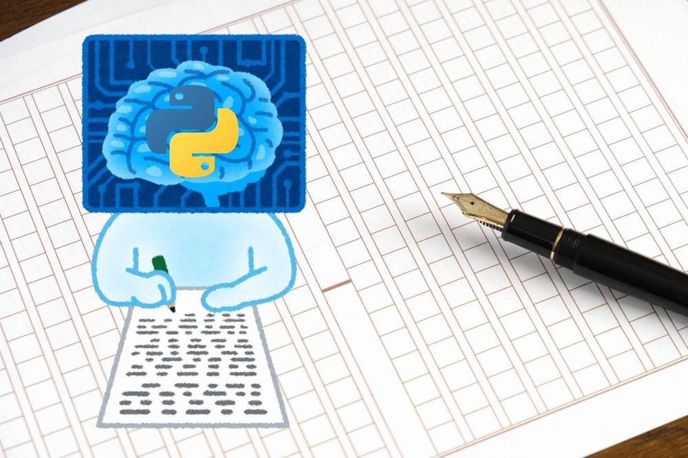【Python】GPT-2で日本語文章を自動で生成する